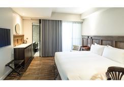 Hotel De Leau Anping - Tainan - Makuuhuone