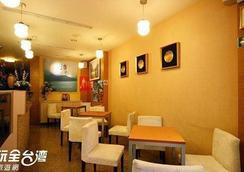 Tanxiang Resort Hotel Sun Moon Lake - Yuchi - Nhà hàng