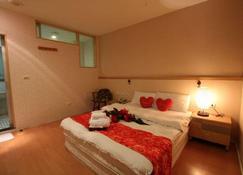 Tanxiang Resort Hotel Sun Moon Lake - Yuchi - Bedroom