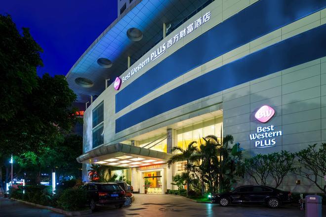 Best Western Plus Fuzhou Fortune Hotel - Fuzhou - Rakennus