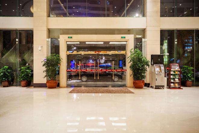 Best Western Plus Fuzhou Fortune Hotel - Fuzhou - Aula
