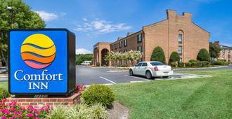 Comfort Inn Newport News - Hampton I-64 - ניופורט ניוז
