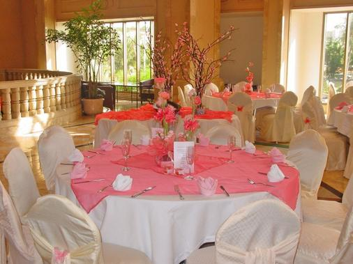 Holiday Resort & Spa Guam - Tamuning - Banquet hall