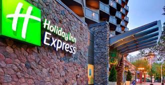 Holiday Inn Express Edmonton Downtown - Edmonton