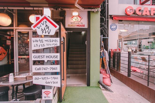 Viva Cheongchun Guest House - Busan - Outdoors view