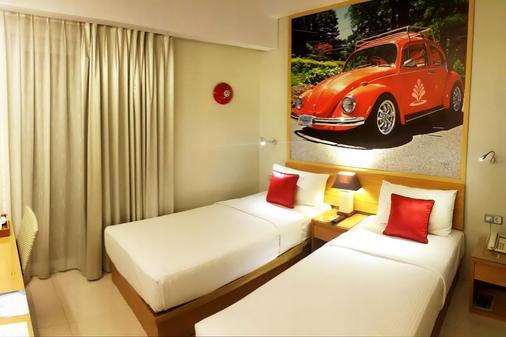 The Rhadana Kuta Bali - Kuta - Bedroom