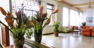 Hotel Dorado Plaza Centro Histórico - Cartagena - Lobby