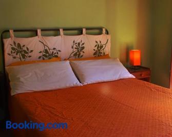 Pimpioxelli - Quartucciu - Bedroom