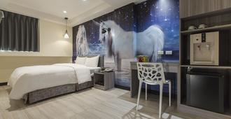 The Young Hotel - Taoyuan City - Habitación