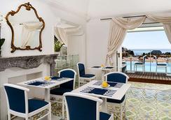佛羅拉酒店 (卡普里) - 卡布利 - 卡普里 - 餐廳