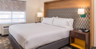 Holiday Inn Joplin - Joplin