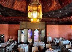 肯茲索拉祖爾酒店 - 丹吉爾 - 艾西拉 - 餐廳