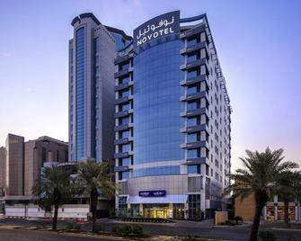 Novotel Jeddah Tahlia - Джеддах - Building