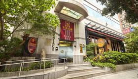 Hotel HD Palace - Taipéi - Edificio