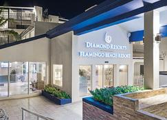 Flamingo Beach Resort By Diamond Resorts - Simpson Bay - Building