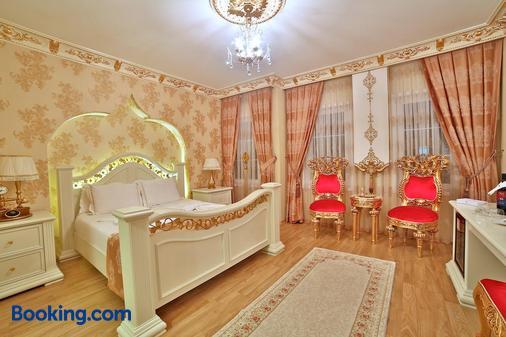 伊斯坦堡白宮酒店 - 伊斯坦堡 - 伊斯坦堡 - 臥室
