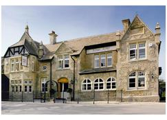 The Kings Arms - Sherborne - Building