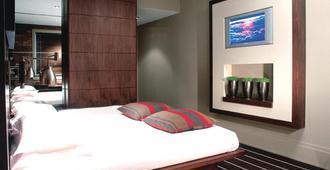 Mour Hotel - Nottingham - Bedroom