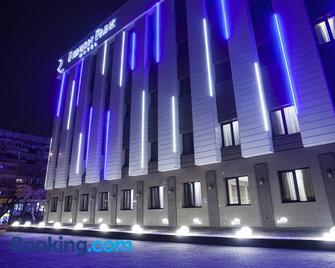 Renion Park Hotel - Almaty - Gebäude
