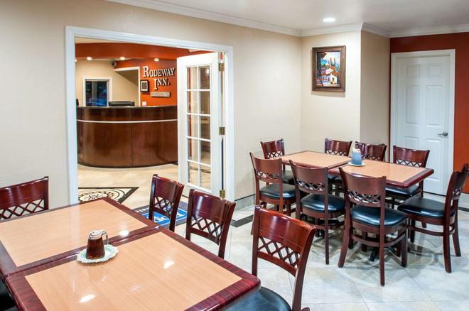 Rodeway Inn San Diego Near Sdsu - Σαν Ντιέγκο - Εστιατόριο