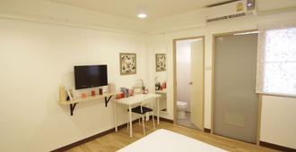 Bb Home Donmuang - Bangkok - Salle de réunion