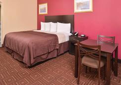 Americas Best Value Inn-Baytown - Baytown - Phòng ngủ