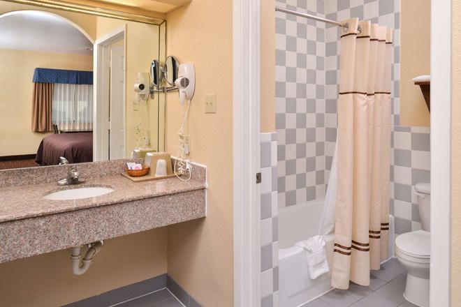 美洲最優價值酒店 - 貝敦 - 貝敦 - 浴室