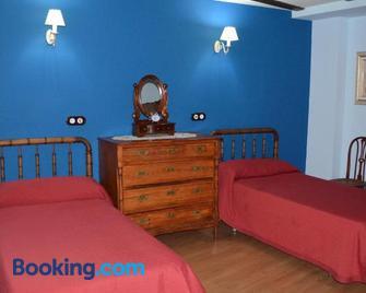 Casa Rural Teresa - Teruel - Bedroom