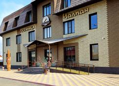 Hotel Chalpan - Abakan - Building