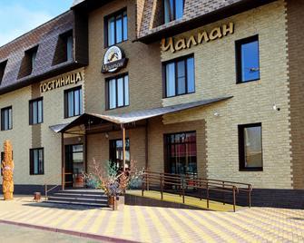 Hotel Chalpan - Abakan - Gebouw