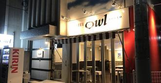 Hotel Owl Tokyo - Hostel - Tokyo - Building
