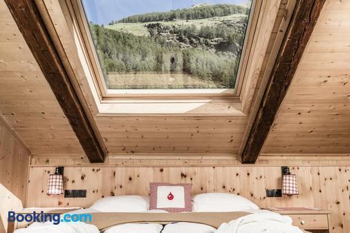 Hotel Oberraindlhof - Senales - Bathroom