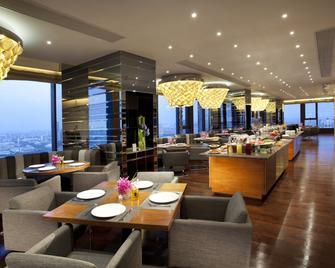 Ascott Midtown Suzhou - Suzhou - Restaurante
