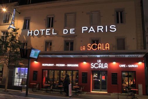 Hôtel De Paris - Dijon - Building