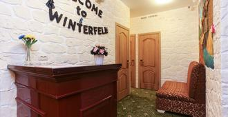 Winterfell On Taganskaya Square - Moscow - Front desk