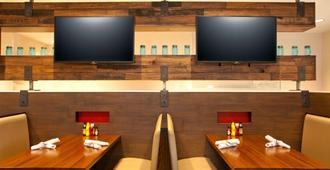 Sonesta Atlanta Airport South - Atlanta - Restaurante
