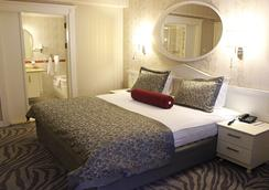 Elegance Resort Hotel Spa Wellness-Aqua - Yalova - Bedroom