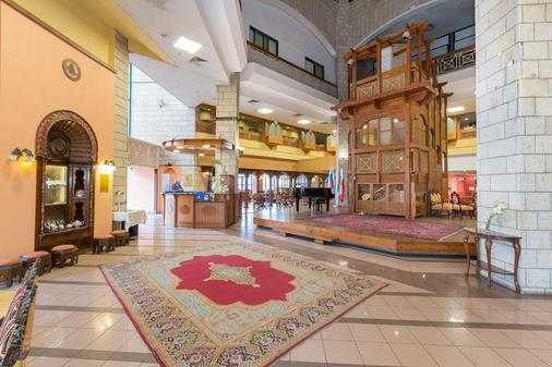Hotel & Museum Dona Gracia - Tiberias - Lobby