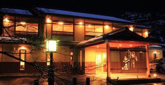 Fugetsugyosho - Toyooka