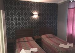 Shalimar Hotel - Hounslow - Camera da letto