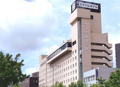 Smile Hotel Wakayama - Wakayama - Gebäude