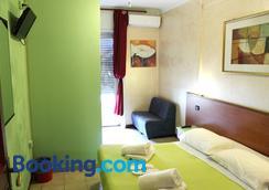 Hotel America - Milan - Phòng ngủ