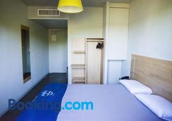 All Suites Besançon - Besançon - Phòng ngủ