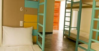 Second Wind Hostel By Mnl - Boracay - Bedroom