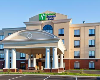 Holiday Inn Express & Suites Newport South - Ньюпорт - Building