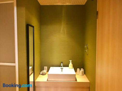 Hotel Abest Osu Kannon Ekimae - Nagoya - Bathroom