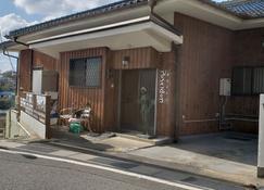 Villa Poseidon & 4 Family Room - Wakayama - Vista del exterior