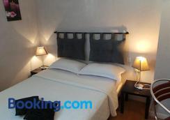 Hôtel Le Cambronne - Nantes - Bedroom