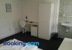 Hotel Ole Lunds Gaard - Kalundborg - Bathroom