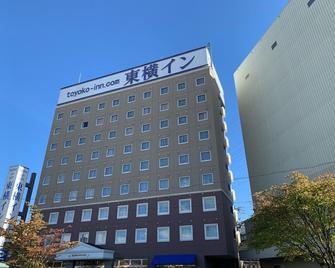 Toyoko Inn Sakudaira-eki Asama-guchi - Саку - Будівля